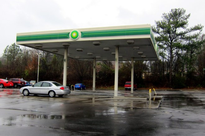 BP Serviceless Station